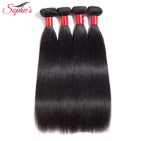 Sophie's Straight 4 Bundles Hair Malaysian Human Hair Weaves Non Remy Natural Color Hair Extensions