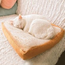 Cat toast slice bread cushion Anime surrounding pet mat TV same paragraph cushions with inner
