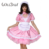 Sissy Girl Hollow Out Heart Shaped Lockable Dress Costume Crossdress Cosplay Costume