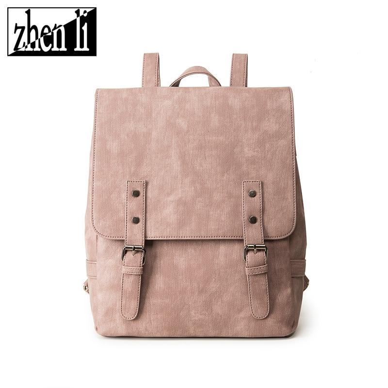 School Bags For Teenage Girls Backpack Women 2018 New College Wind Female Models Fashion Retro PU Leather Free Shipping Mochila