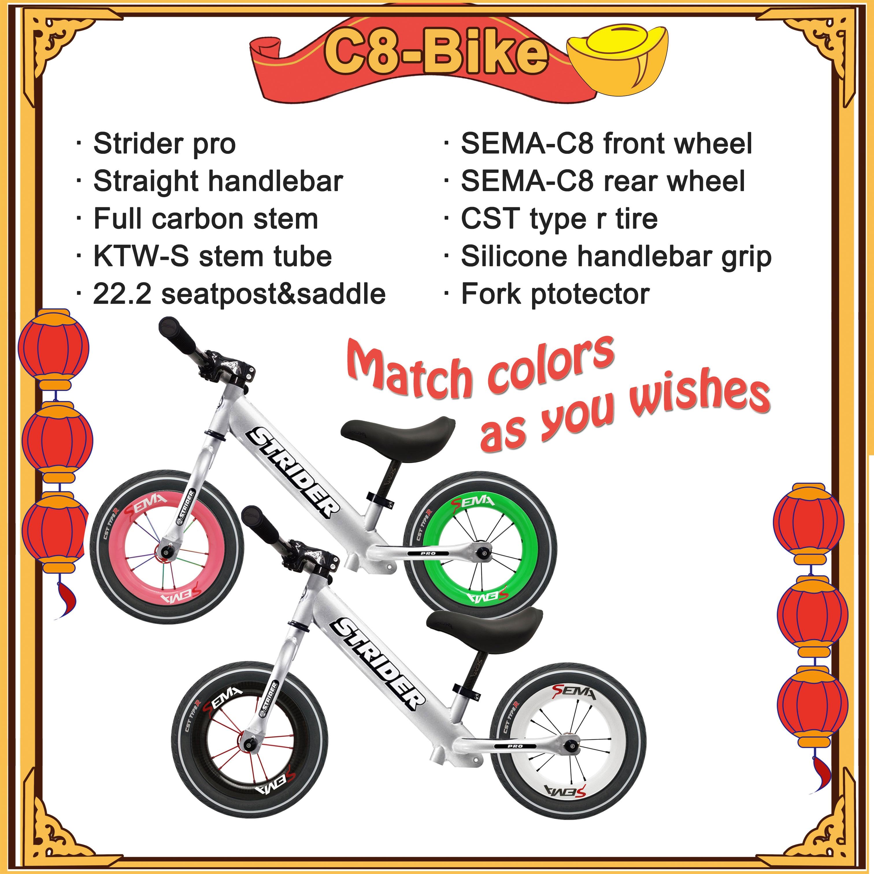 New Upgrade Striders Bike -C8 Set With Carbon Parts Balance Bike Push Bike With Carbon Wheels Handlebar Seatpost Whole Bike Sale