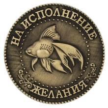 Wowmity винтажные российские монеты, металлические поделки, «Пожелания», аксессуары для вечерние, Рождественский праздничный подарок