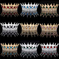 Gold/Silver Crystal Tiaras Baroque Round Crown Classic Royal Queen King Crowns Diadem Prom Wedding Hair Jewelry Accessories