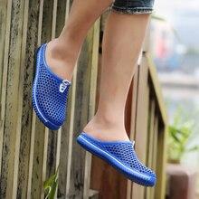 2018 Быстросохнущие кроссовки Для женщин летние болотных сандалии легкие женские слипоны Туфли без каблуков Тапочки женские пляжные Прогулочные кроссовки
