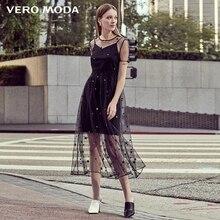 Vero moda bordado gauzy vestido de festa