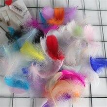 Натуральные перья 50 шт./лот 4-7 см 1-2 дюйма маленькие плавающие гусиные перья цветные перья, пух для украшения