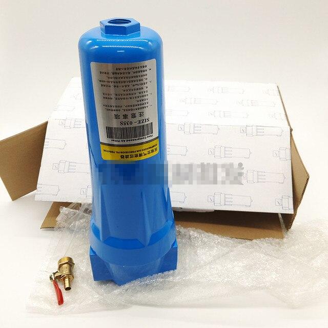 Separador de agua y aceite de alta calidad, accesorios de compresor de aire de alta calidad, 015 Q P S C, filtro de precisión de aire comprimido, secador QPSC