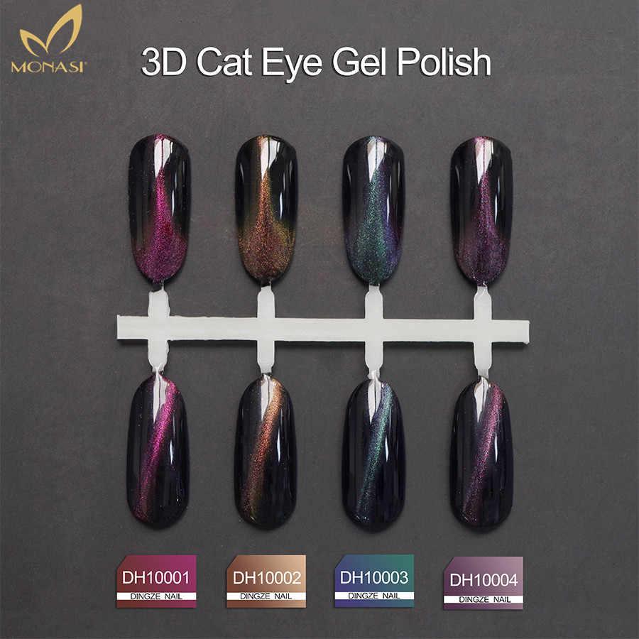 Monasi Emas Mengkilap Bling 3D Efek Cat Eye Magnetic Magic UV LED Nail Polish Rendam Off Kuku Jari Seni 4 Warna Produk Yang Sempurna