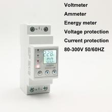 63A 80A 110 в 230 В на din-рейку регулируемое под напряжением защитное устройство предохранитель предельная защита тока Вольтметр кВтч