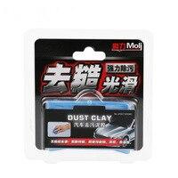 Car Styling Magic Car Washing Mud Truck Clean Clay Bar Auto Detailing Cleaner Car Washer Blue