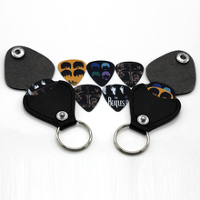 Plectrums picks guitar faux piece coin key ring chain purse style