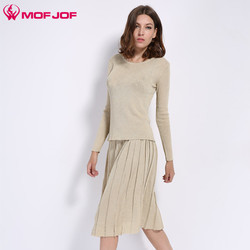 Women lurex thin knitted suits long sleeve o neck shining threads knitting sweater and a line.jpg 250x250