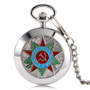 Image 4 - Steampunk rússia soviética foice martelo comunismo emblema mão enrolamento mecânico relógio de bolso à moda do vintage pingente corrente presentes