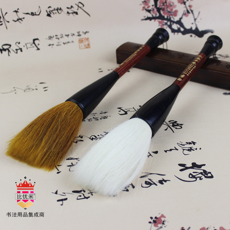 High quality woolen weasel hair chinese brushes art