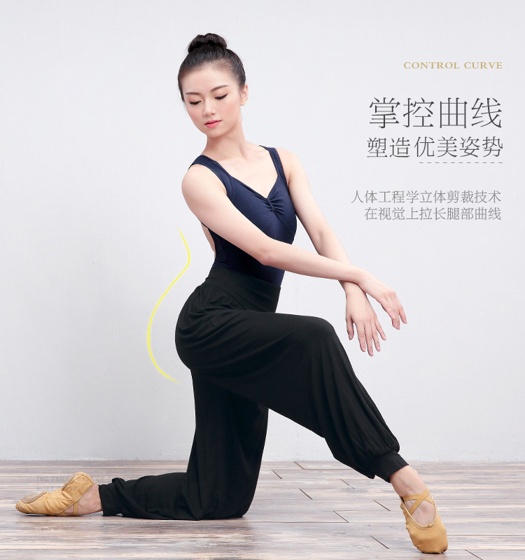 Cotton Dance Yoga Full Length Pants Ladies Harem Pants Wide Leg Trousers High Waist Loose Bloomers Girls Taichi Pants