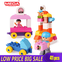 Educational toys Blocks 41pcs Big Size Building Block Toys for Toddlers My Town Large Bricks with Figures Compatible With Duplo недорого