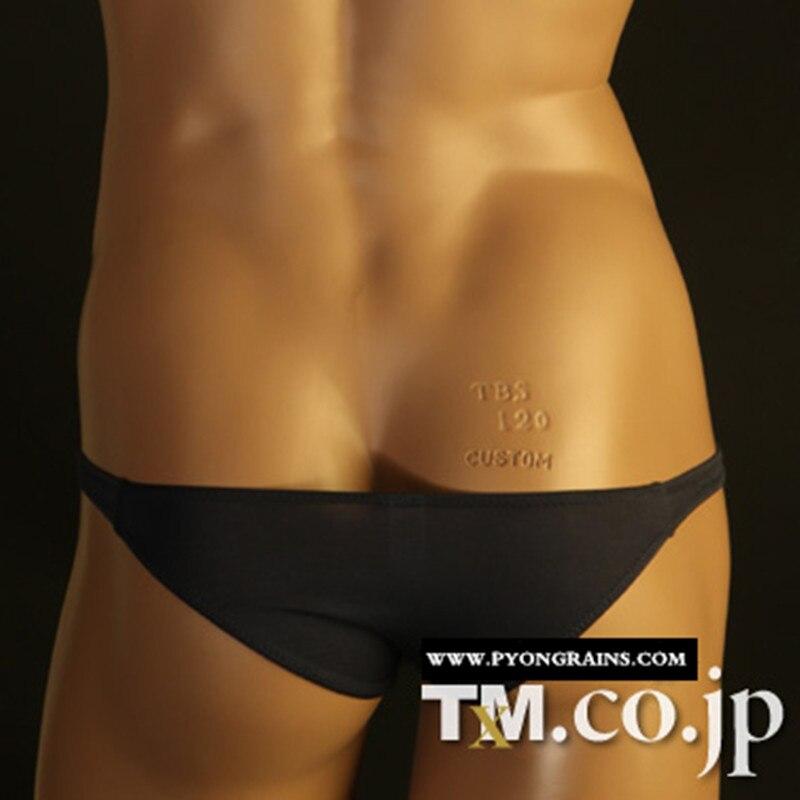 Bikini 2017 Waist Sexy Men Underwear Briefs Gay Penis Pouch Wonderjock Mens Bikini Brief Underwear Man Sleepwear Nylon Ropa Inte in Briefs from Underwear Sleepwears