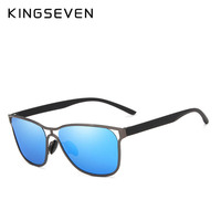 KINGSEVEN High Quality New Sunglasses Men Polarized Luxury Brand Vintage Mens Sun Glasses Driving UV400 Sunglass