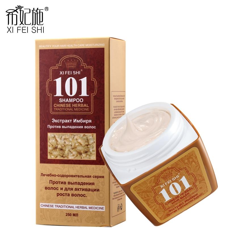 Naujas profesionalus plaukų priežiūros rinkinys Ginger Shampoo 101 Anti-hair Loss Kinijos žolė su imbiero intensyvaus maitinimo ir plaukų augimu