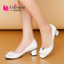 Universe Women Shoes Patent Leather Round Toe Elegant Pumps Square Heels Shallow Mouth G038