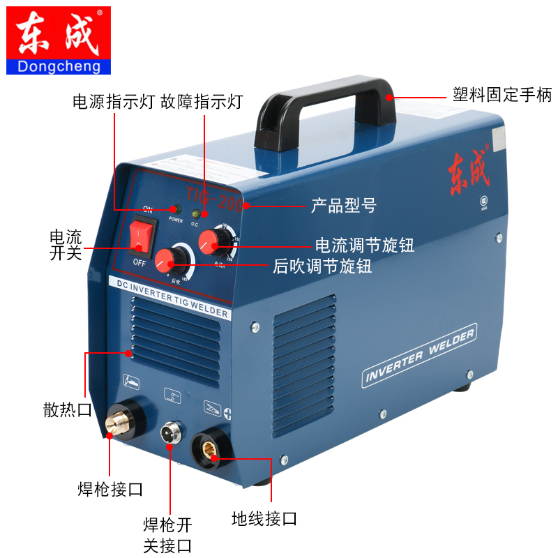 Welding machine inverter DC stainless steel 220V welding argon arc welding machine dual-use plasma welding