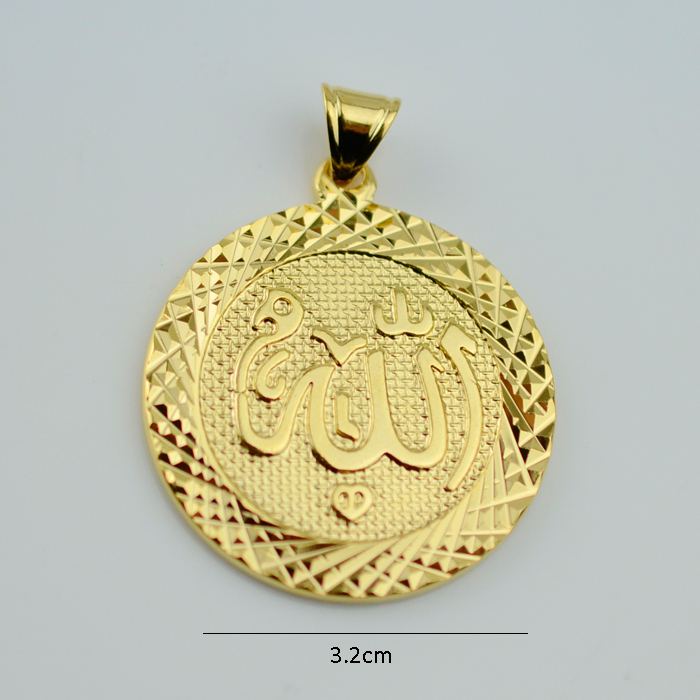 2027day delivery goldsilv er men allah pendant necklace chain 2027day delivery goldsilv er men allah pendant necklace chain 1824 gold plated filled 18k middle east jewelry women arab muslim item islam 925 aloadofball Choice Image
