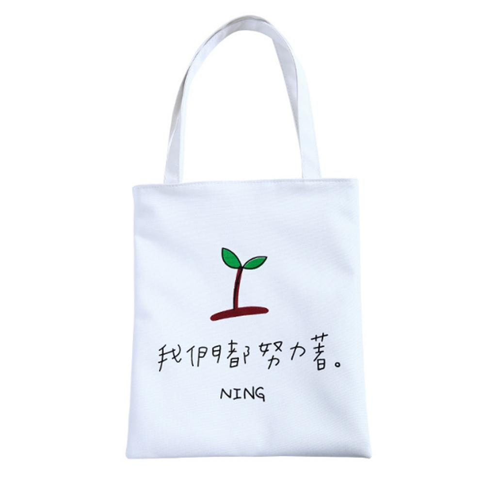 1PC Large Capacity File Bag New Fashion Handbag Waterproof Canvas Stationery Bag Children's Gift Office Supplies Simple Wild Bag