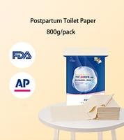 matern'ella Maternal Sanitary Napkins Toilet Paper Maternal Special Postpartum Lochia Tissue