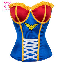 db647ce93e Red Blue Cosplay Wonder Woman Costume Corset Burlesque Supergirl Korsett  for Women Sexy Corsets and Bustiers Gothic Clothing