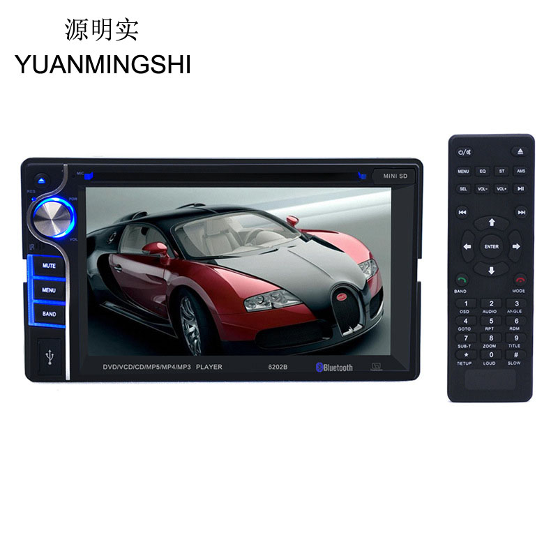"""2 Din 6.2"""" Car DVD Player Digital Bluetooth DVD Multimedia Player support USB AUX SD CD Drive Handfree Call Stereo FM Radio"""