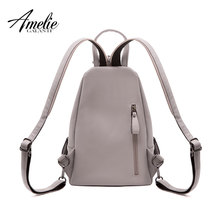 Elegant Backpack For Women. Available Colors – Red, Gray and Black