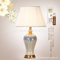 Керамика Настольная лампа для Спальня прикроватные Американский Стиль большой Настольная лампа для Гостиная высококачественный китайски