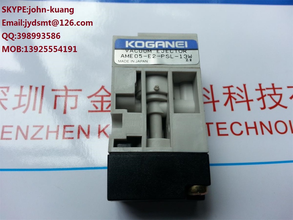 YAMAHA KM5-M7174-11X  COPY NEW AME05-E2-PSL-13W  EJECTOR valve