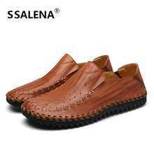 Men Business Casual Soft Comfortable Shoes Breathable Slip On Leather Shoes Men Mesh Driving Boat Shoes AA11611