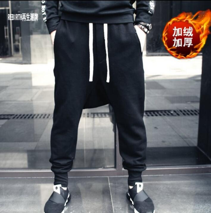 Autumn and winter personality loose trousers men harem