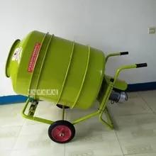 concrete mixer machine بسعر الجملة - اشتري قطع concrete mixer