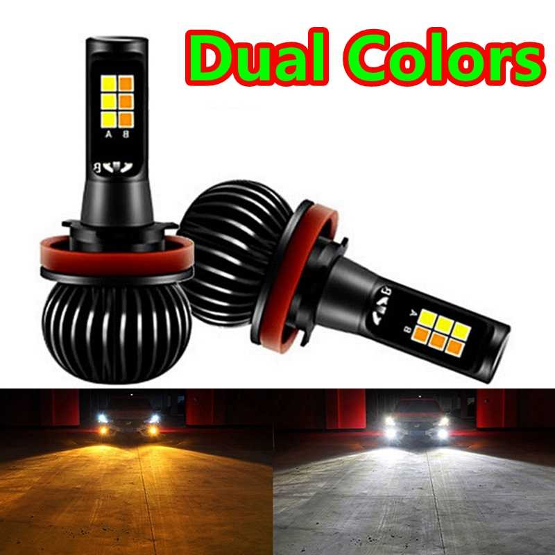 Dual Colors All in One H11 H8 H9 9005 HB3 9006 HB4 H7 H1 H3 880 881 LED Car Fog Light Bulbs 3000K 6000K Switchback Auto Foglamps