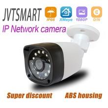 Caméra IP H.265 1080 P 2.8mm 3.6mm ONVIF P2P 48 v poe ip camara réseau ipcam XMEye Surveillance xm CCTV sécurité extérieure