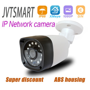 Image 1 - H.265 IP מצלמה 1080 P 2.8mm 3.6mm ONVIF P2P 48 v poe ip לנטנה רשת ipcam XMEye מעקב xm אבטחת CCTV חיצוני