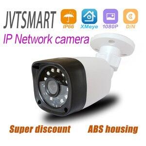 Image 1 - H.265 IP Kamera 1080 P 2,8mm 3,6mm ONVIF P2P 48 v poe ip camara netzwerk ipcam XMEye Überwachung xm CCTV Sicherheit außen