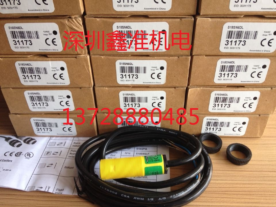 S18SN6D  Photoelectric Switch e3x da6 s photoelectric switch