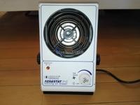 New Aerostat PC Ionizing Air Blower Fan Ion Anti Static 110V / 220V