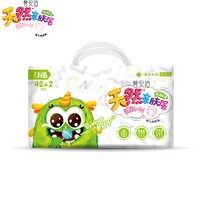 Fraldas do bebê Calças De Treinamento Para Crianças Código NB (42 + 2) 84 PCS Fraldas Descartáveis Infantis do bebê Ultra-Fino Fraldas Respiráveis Secos