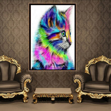 5D DIY Diamond Painting stitch Colorful Squirrel Cat Embroidery Animal 3D Cross Stitch Needlework Crafts Decoration(China)