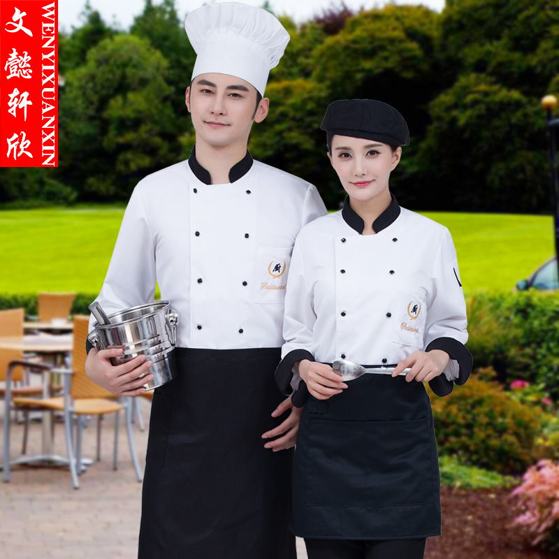 Adult Chef Uniform Men's  Hotel Kitchen Cafeteria Uniforms Long Sleeved Autumn And Winter Cake Bakers Chef Jacket  B-6392