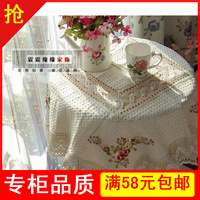 Linen embroidered fabric rustic tv computer gremial table cloth round table cloth tablecloth dining table cloth