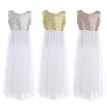 Long Sequin Bridesmaid Girls Pink Dress