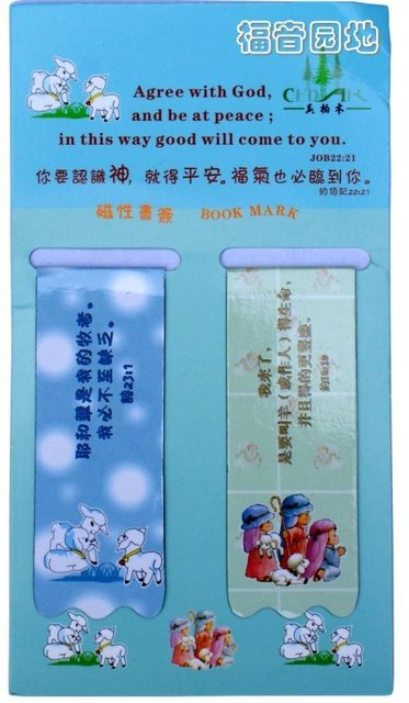 Christian Gifts@ Child gift scripture magnetic bookmark a -shuv1