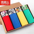New Brand Healthy Modal Bamboo Plus Size Men's Underwear Boxer Solid Multi-color Cuecas Not Fade Healthy Pants Free Shipping