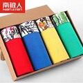 Nueva marca saludable de bambú modal más el tamaño de los hombres cuecas boxer underwear solid multicolor pantalones no se desvanecen saludable envío gratis